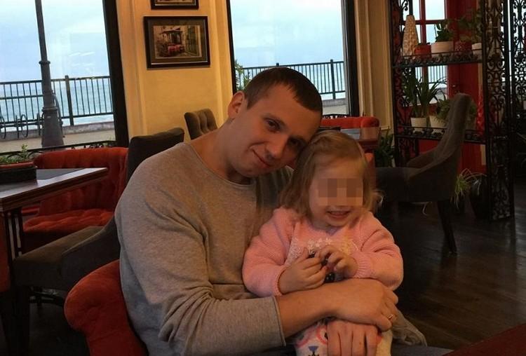 Дмитрия дома ждет трехлетняя дочка. Фото: соцсети