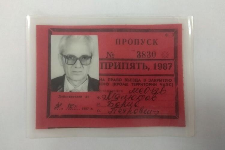 Участвуя в ликвидации, Борис Петрович получил дозу облучения. Сейчас он инвалид 2 группы