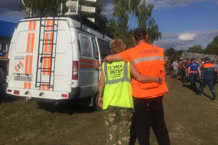 """На поиск Зарины Авгоновой приезжают добровольцы из разных регионов. Фото: ПСО """"Волонтер"""""""