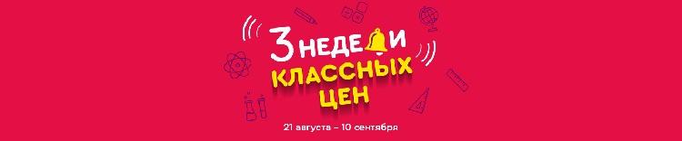 Источник: kcentr.ru