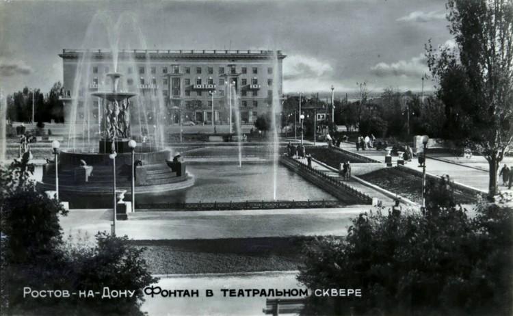 Фонтанная площадь, 1961 год. Фото: sosnitsky.livejournal.com