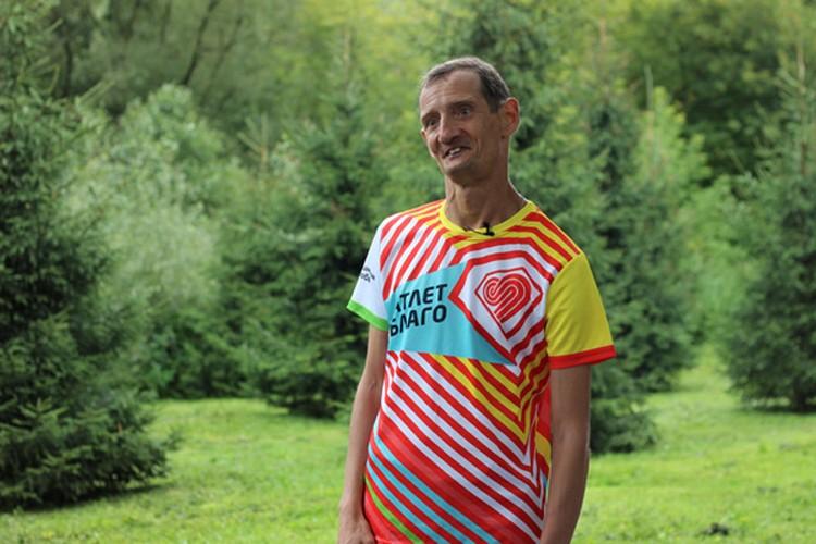 """Павел Крысанов - марафонец со стажем. Фото: """"Спорт во благо"""""""