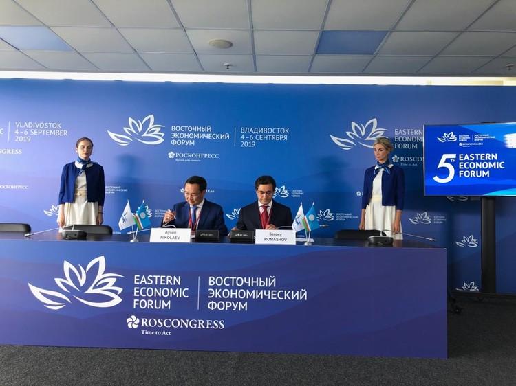 Аналогичных по масштабам и оснащению объектов в северных широтах нет в России и мире.