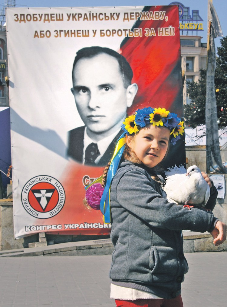 Символом антирусского майдана и госпереворота в Киеве в 2014 году стал уроженец Галиции Степан Бандера.