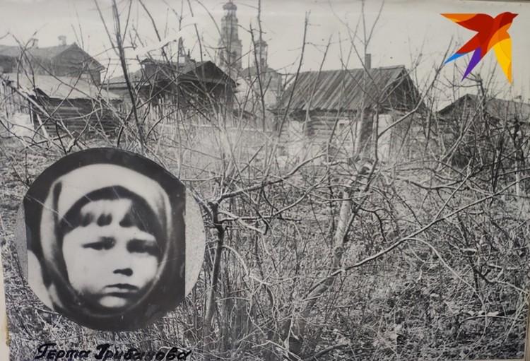 4-летняя Герта Грибановау гуляла возле своего дома на улице Первомайской, а потом пропала... Фото: архив Свердловского ГУ МВД России
