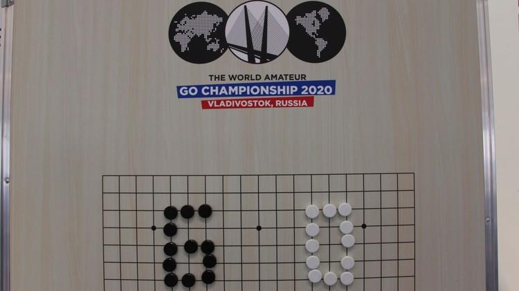 В 2020 году впервые пройдет Чемпионат мира по Го во Владивостоке