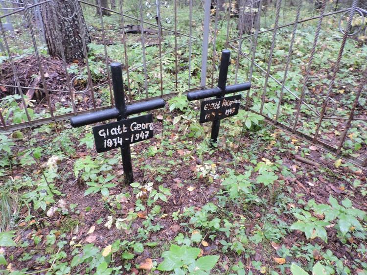 Сейчас на небольшом участке находятся 48 могил, часть из них безымянные, на остальных написаны немецкие фамилии.