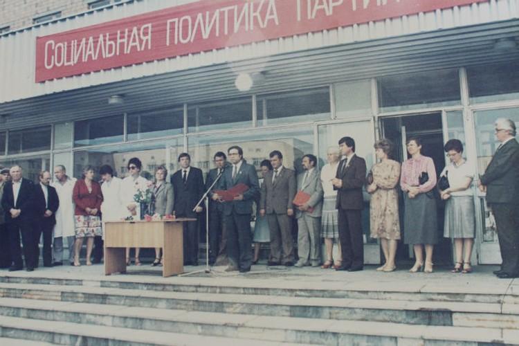 1986 год, открытие нового терапевтического корпуса 20-й больницы Фото: krasgkb20.ru