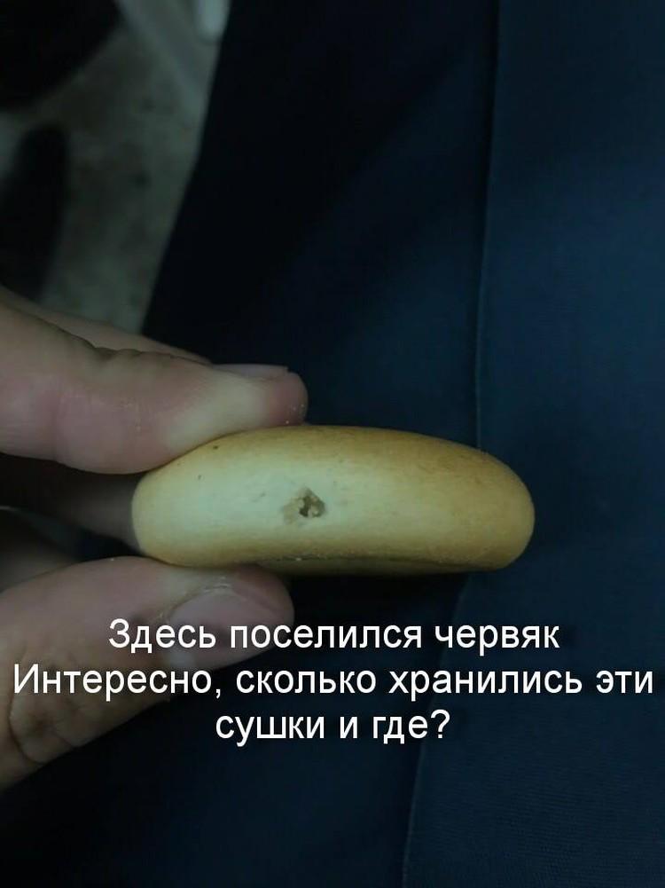 Видите? Фото: Татьяна ФИРСОВА.