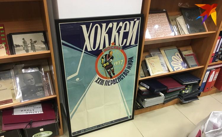 Плакат за 100 тысяч рублей.