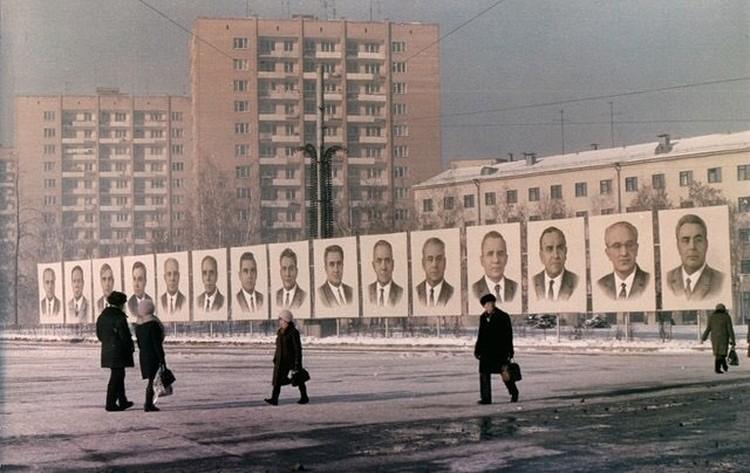 Фото: www.iz-article.ru