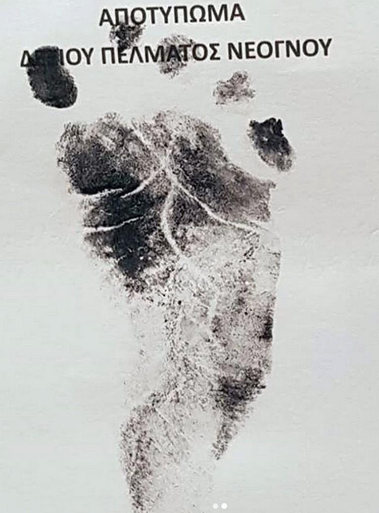 Мария Миронова опубликовала изображение ножки новорожденного