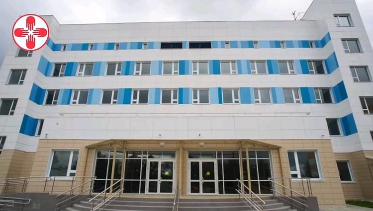 Здание онкоцентра имени Блохина в Москве.