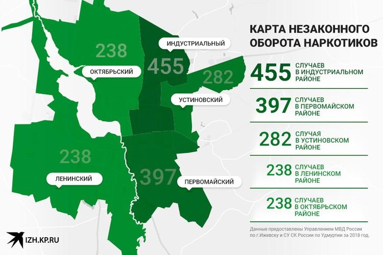 Карта незаконного оборота наркотиков. Фото: Сергей Лукашевич