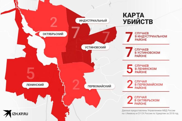Карта убийств. Фото: Сергей Лукашевич