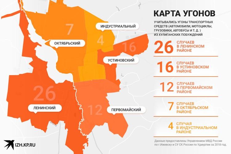Карта угонов. Фото: Сергей Лукашевич