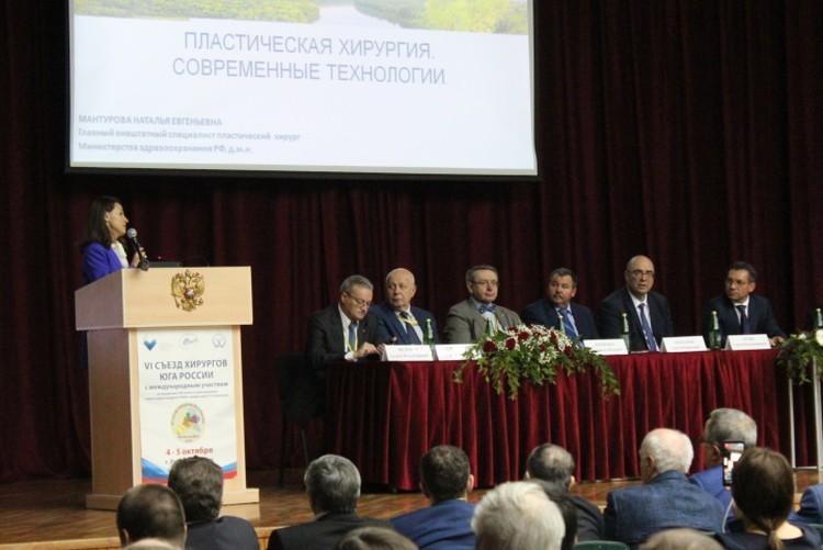 В донской столице прошел VI Съезд хирургов Юга России с международным участием.