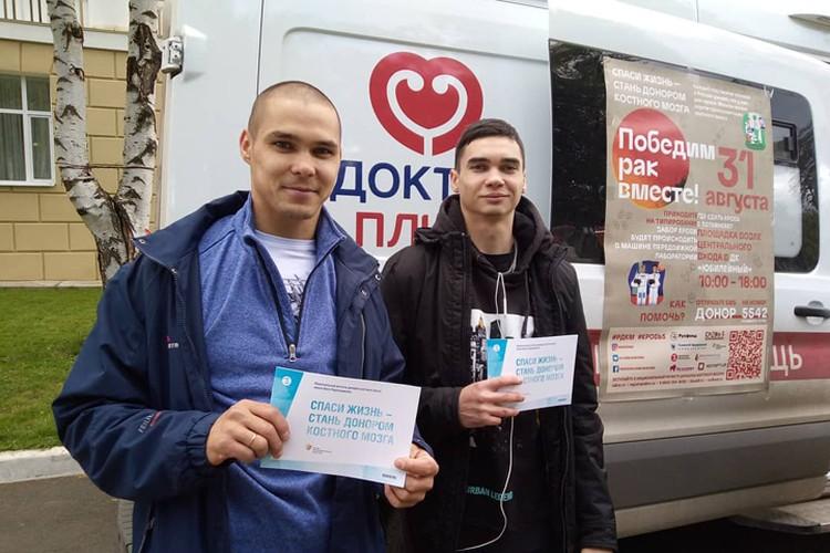 В результате акции российская база доноров костного мозга пополнилась на 95 человек Фото: Евгения Лобачева
