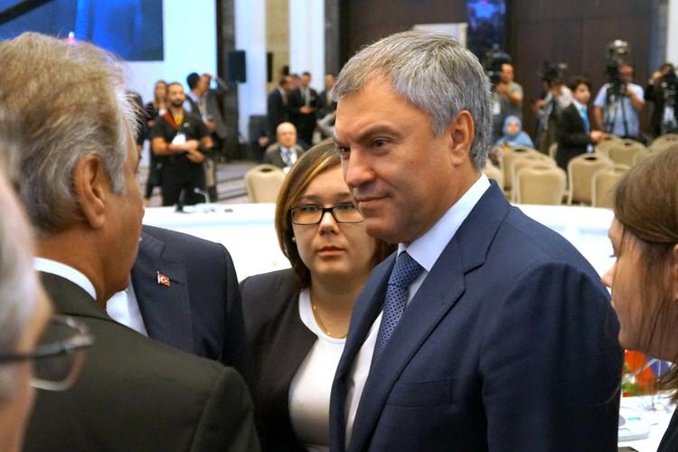 Спикер ГД РФ Вячеслав Володин обсудил вопросы региональной безопасности с турецкими коллегами