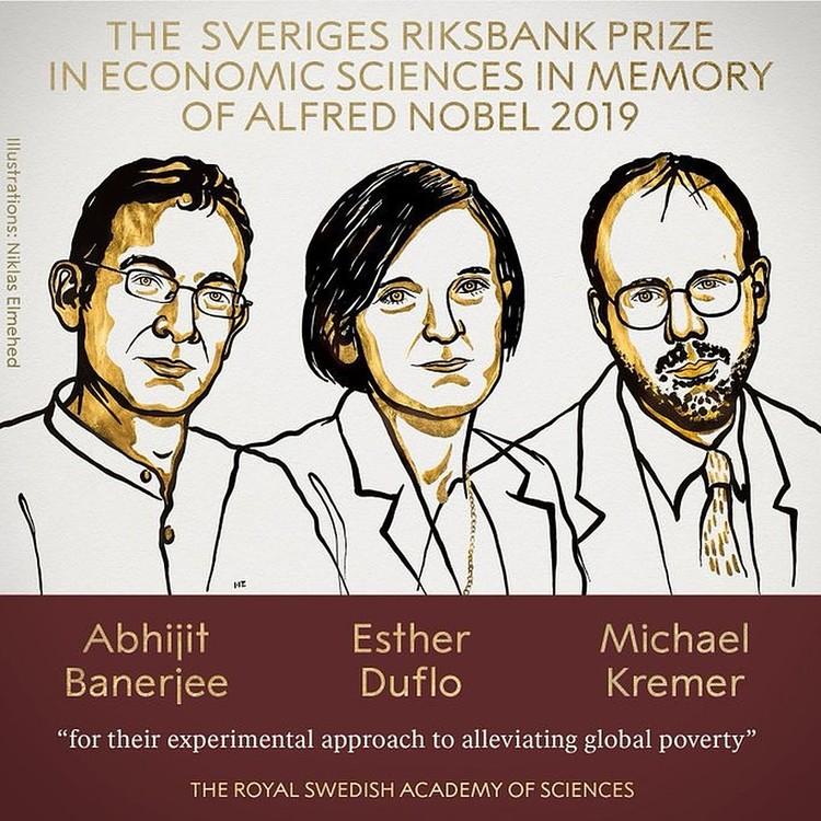 Награду в этом году получили трое ученых - Абхиджит Банерджи, Эстер Дюфло и Майкл Кремер — за «экспериментальный подход к борьбе с бедностью».