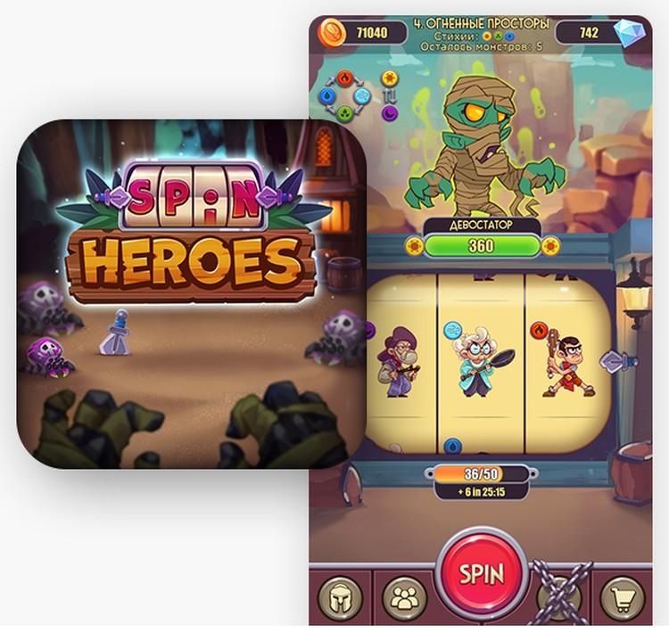 Победителем в номинации New Star стала игра в жанре слот-рпг «Крученые герои».