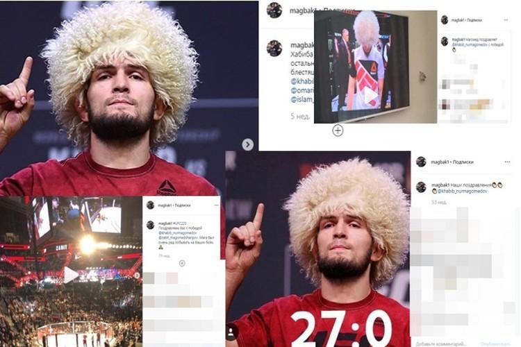 Магомед - фанат Нурмагомедова