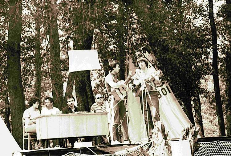 Грушинский фестиваль 1982 года