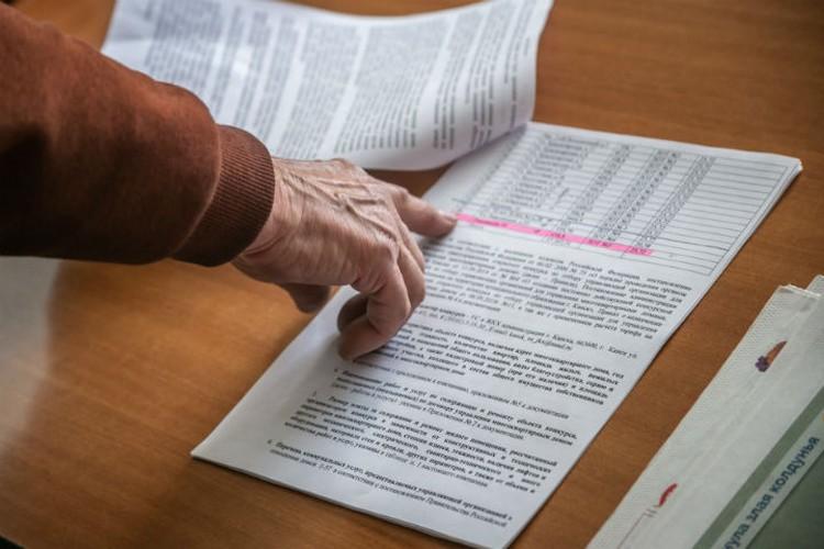 Уже сейчас в Канске целый список домов, которые невозможно содержать по действующим тарифам, от них отказались все управляющие компании
