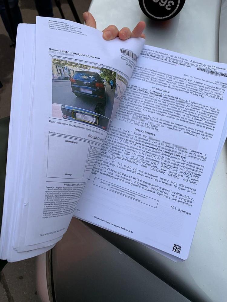 Более 80 штрафов набрались за парковку во дворе жилого дома, где москвичка живет на правах собственницы.