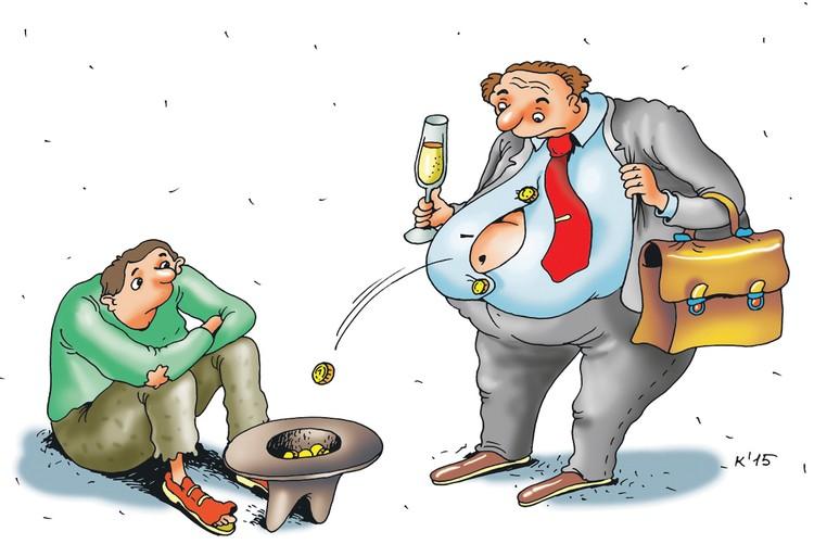 За счет того, что не растут доходы у самых бедных, они и растут у богатых.