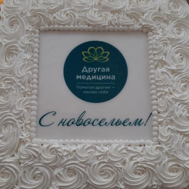 Праздничный торт. Фото: проект «Другая медицина»