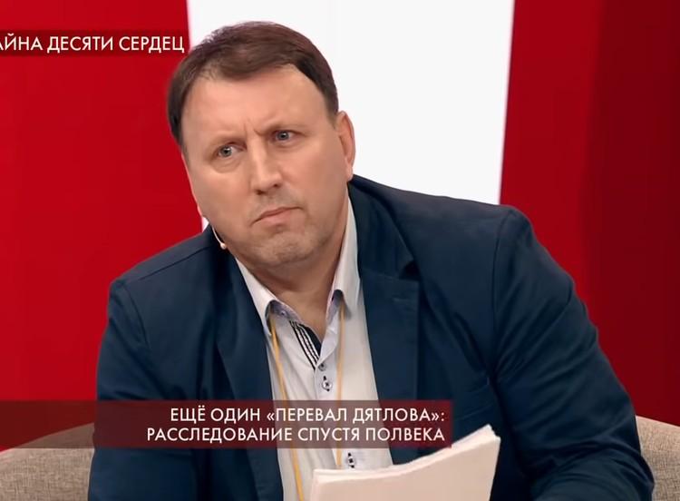 Виктор Ворошилов. Фото: Первый канал
