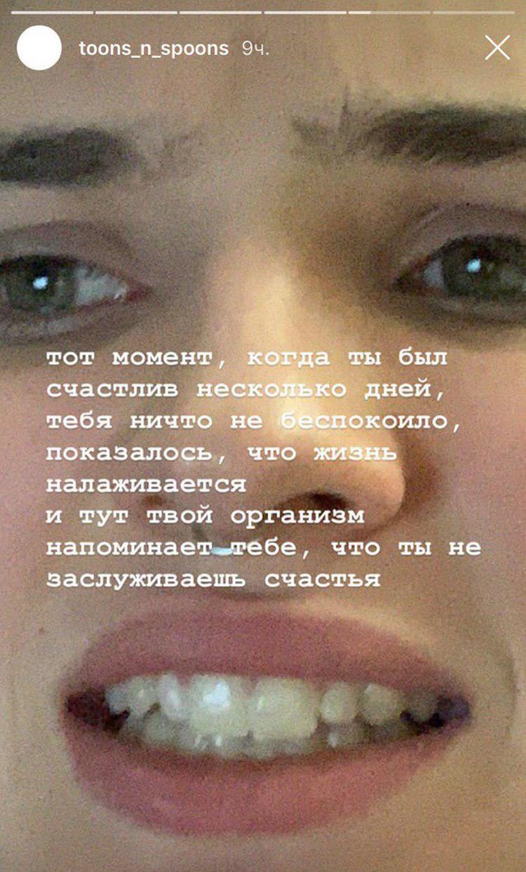 Ольга Бухарова сообщила тревожную новость о своем здоровье