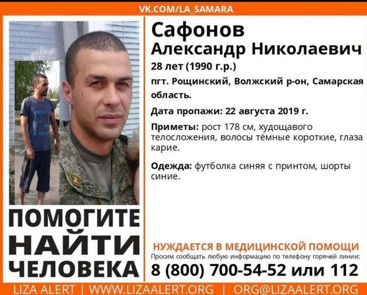 Волонтеры продолжают информационный поиск бывшего солдата