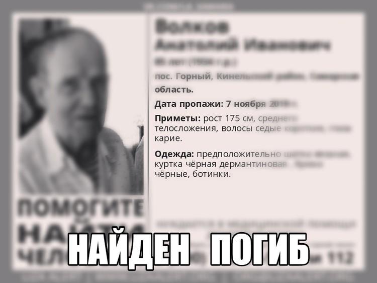 """""""Комсомольская правда"""" выражает соболезнования родным и близким погибшего"""