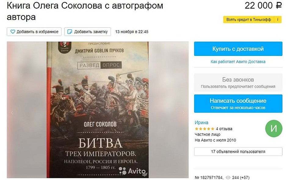взять кредит белорусу в москве частные объявления