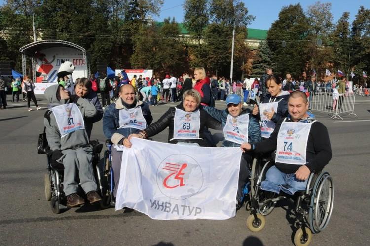 """Более 20 лет """"Инватур"""" помогает людям с нарушениями работы опорно-двигательного аппарата и колясочникам после получения инвалидности принять свое изменившееся тело, найти работу, смысл в жизни"""