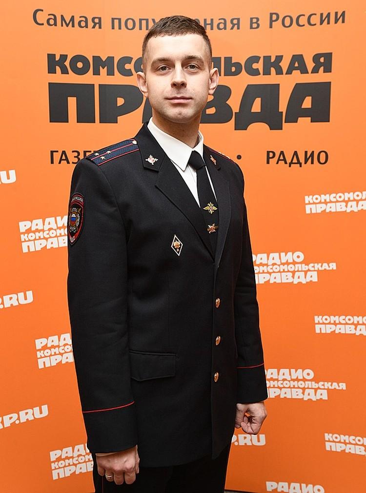 Максим служит в полиции с 2016 года