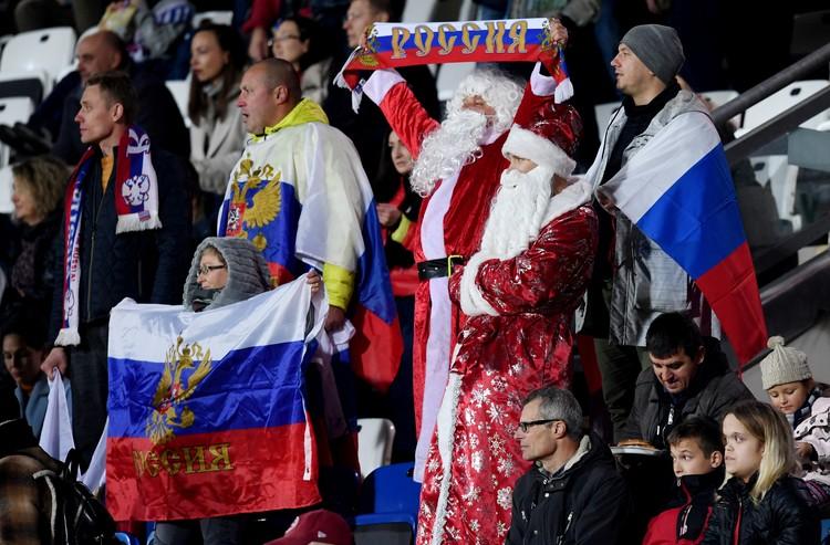 На трибунах в Сан-Марино за россиян болел даже и Дед Мороз.