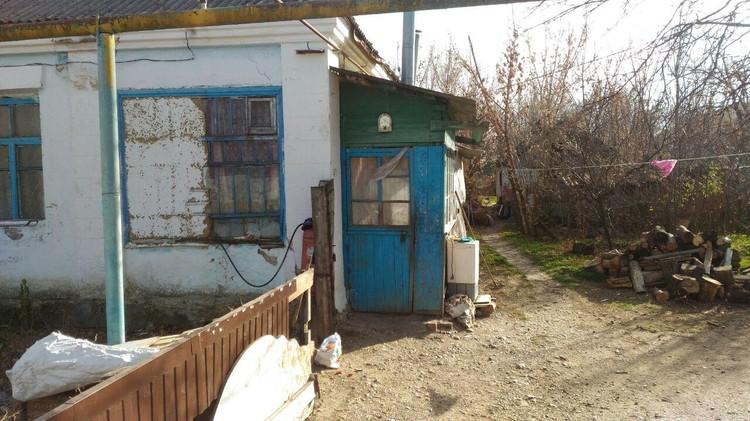 Дом, в котором живет Катя