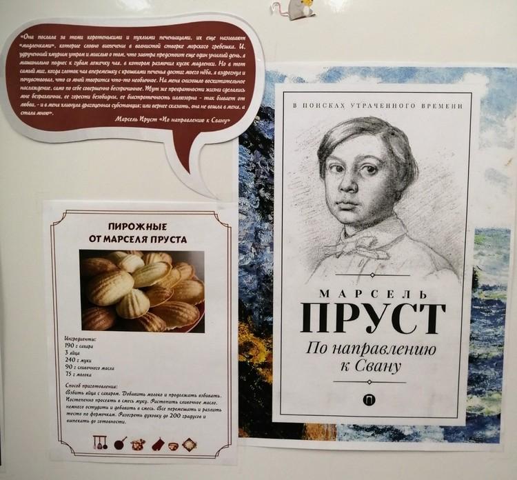 Фото: Челябинская областная библиотека для молодежи