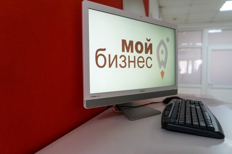 На сайте мойбизнес.рф аккумулирована самая актуальная информация по мероприятиям в Москве и регионах для действующих и будущих предпринимателей.