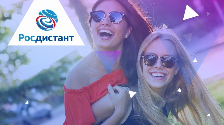 Росдистант Тольяттинского государственного университета выбрали студенты из 9 стран и 85 регионов России.