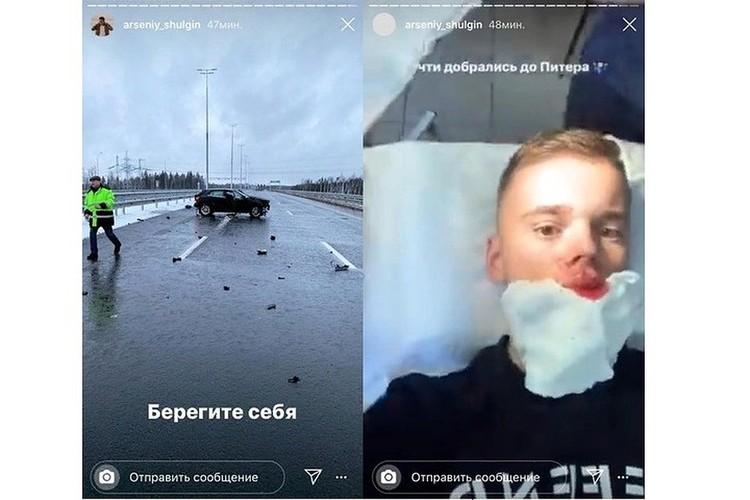 За рулем авто в момент столкновения находилась девушка Арсения. По словам источника «КП-Санкт-Петербург», она тоже серьезно не пострадала. Фото: Скриншот с сайта Instagram