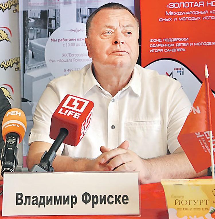 Владимир Фриске уже 4 года воюет с отцом своего внука.