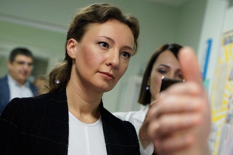 Уполномоченный при Президенте Российской Федерации по правам ребенка Анна Кузнецова.