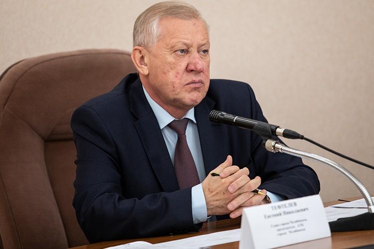 Евгений Тефтелев возглавлял администрацию Челябинска четыре года.