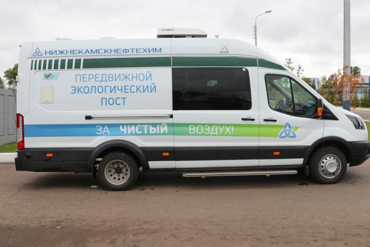 Фото: ПАО «Нижнекамскнефтехим».