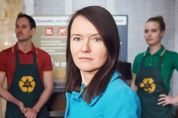 Ирина Коршунова - старший директор по устойчивому развитию «Макдоналдс».