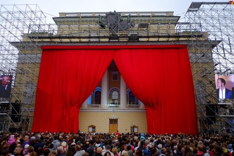 Открытие Театральной олимпиады.